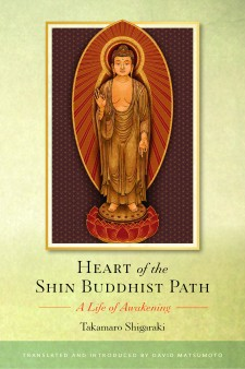 shin_buddhist_path