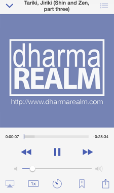 The Dharma Realm