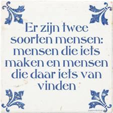 tegel_paul_van_buuren