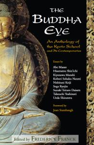 hisamatsu_buddha_eye