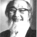Shiníchi Hisamatsu